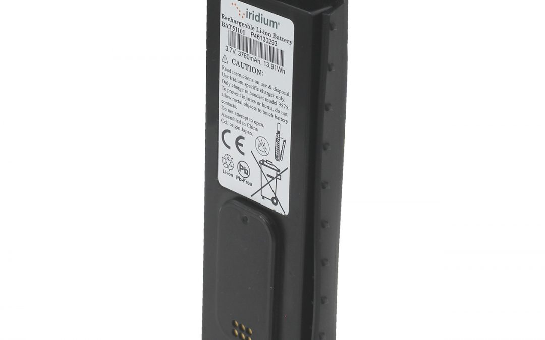 Iridium Extreme – High Capacity Battery