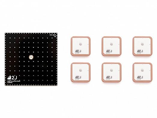 2J-Multiband Iridium 25mm Patch Development Kit Product Image